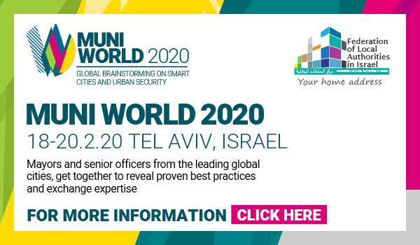 MuniWorld2020