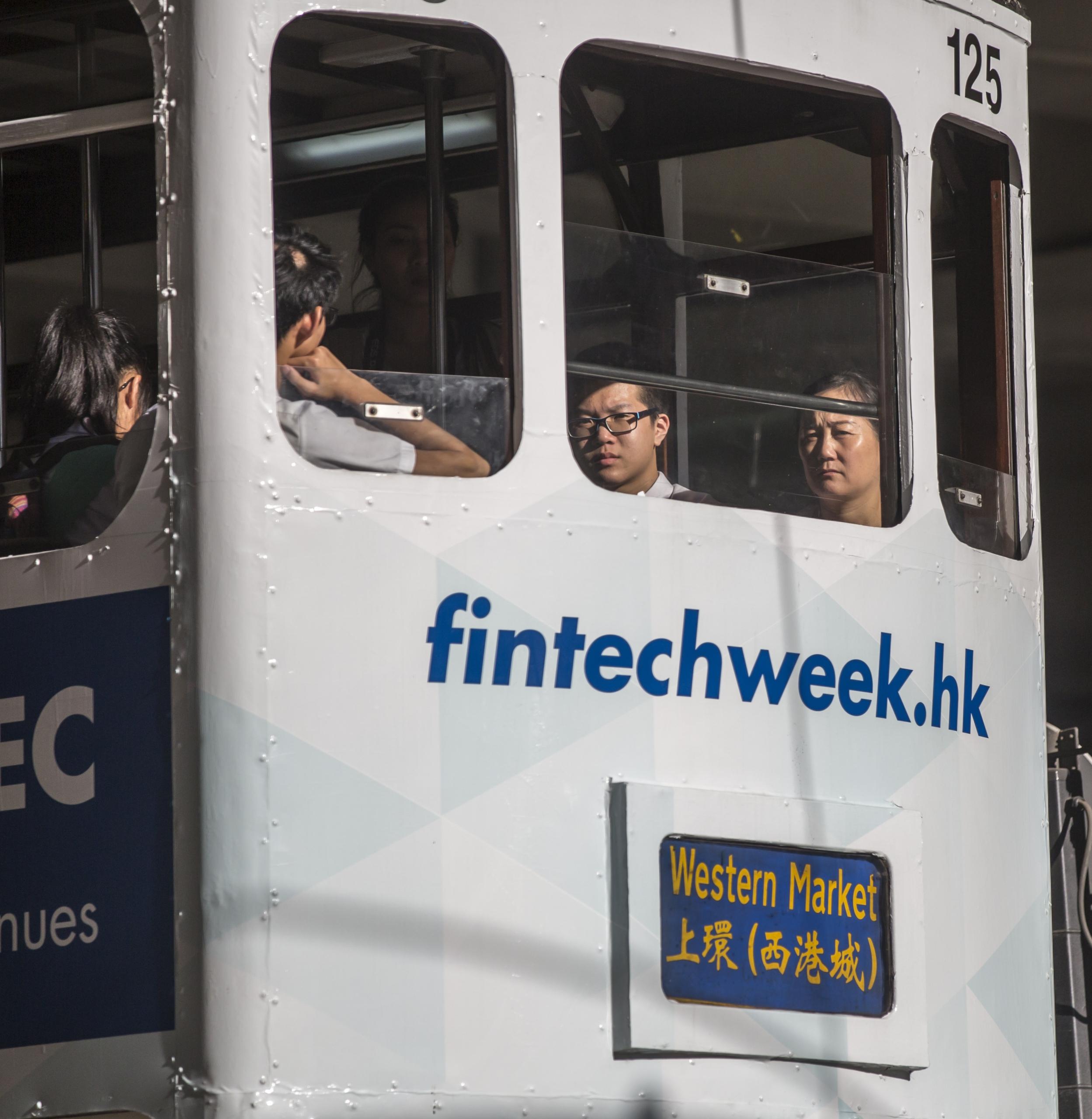 HK Fintech Week 2021