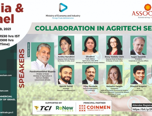 India-Israel Webinar on Collaboration in Agritech Sector