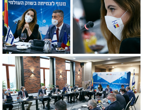 Israel HLS&Cyber eveniment special: CyberRomania