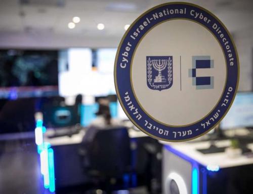 Cooperare Romania-Israel, in cadrul noului centru de competenţe în materie de securitate cibernetica al UE la Bucuresti