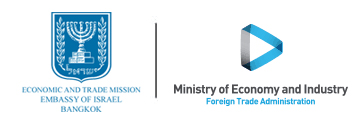 Thailand – Israel Economic and Trade Mission, Embassy of Israel Logo