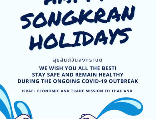 Happy Songkran Festival: Thai New Year 2021