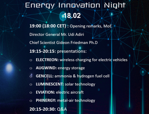 Energy Innovation Night: Thursday 18th February