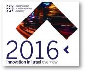 InnovationInIsrael2016Face