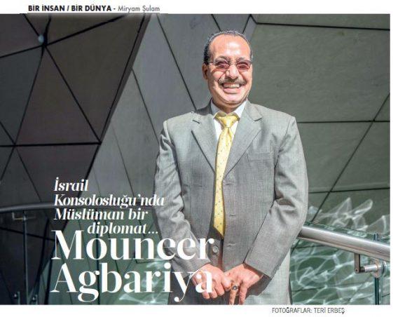 Mouneer Agbariya